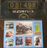 Satuei_4532