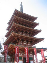 Satuei_4730