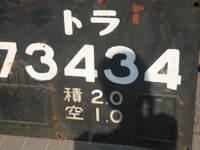 Satuei_4995