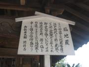 Satuei_5066