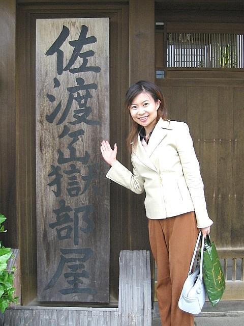 Ssumou2